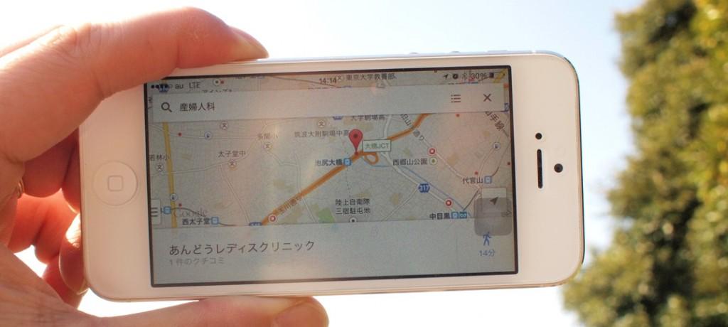 スマートフォンのグーグルマップで産婦人科を検索