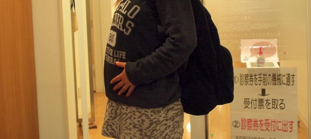 妊娠20週目のお腹。定期検診へ
