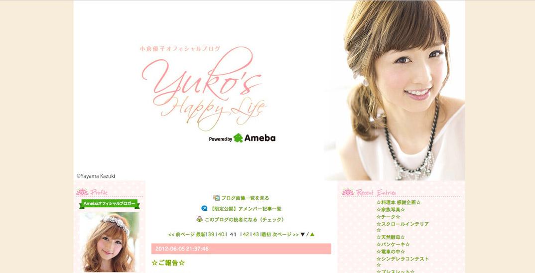 小倉優子さん「はなまるカフェ」ゲスト出演。叱らない子育て法とは?