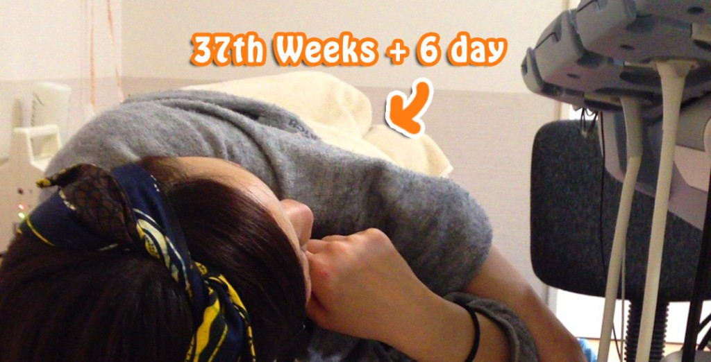 妊娠37週と6日目、推定体重3,561gに!子宮の入口を柔らかくする点滴を注射している妻