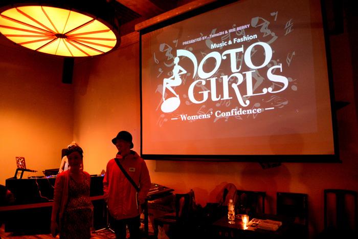 ムラサキさんと嫁 at OTO GIRLS(オトガール)