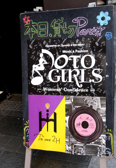 OTO GIRLSのポスター