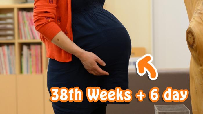 38週と6日の大きなお腹。育良クリニックにて