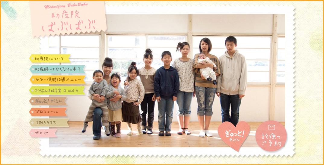 10人の子どもを出産・育児。かたわら自宅で助産院も経営。すごい女性が大阪にいる!