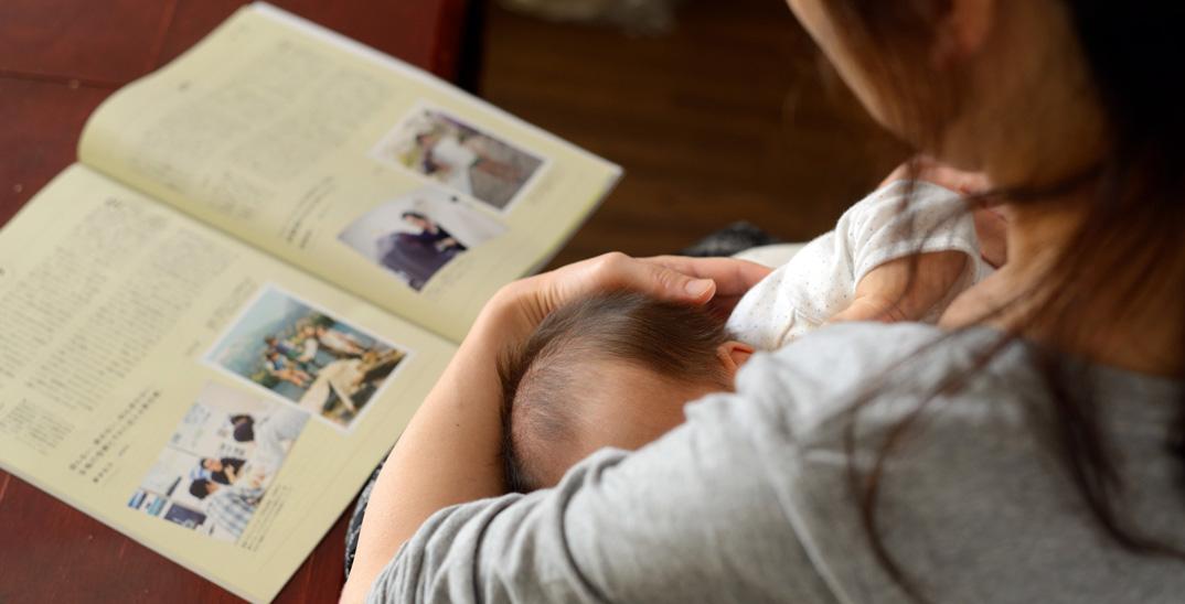 雑誌BRUTUS「親と子」。30人の子育てルールなど、子育て家族の良いお話色々。