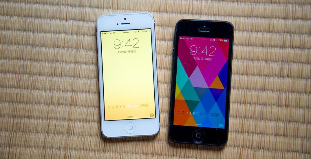 家族がiPhoneなら写真アプリは共有ストリームが超楽しい!設定方法と使い方。
