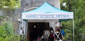 素人でも面白かった!三鷹の森ジブリ美術館は赤ちゃんも大丈夫?只今、生後5ヶ月。