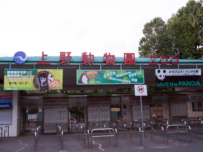 141023_ueno_dobutsuen_7