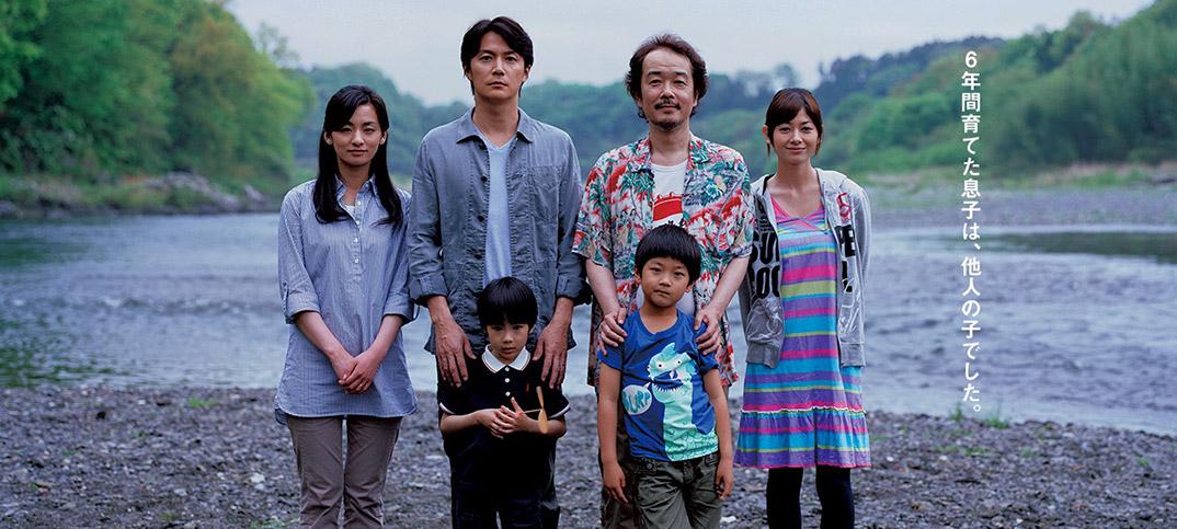 父親が主役の映画「そして父になる」。夫婦、親子、職場、男のあり方について学ぶ。
