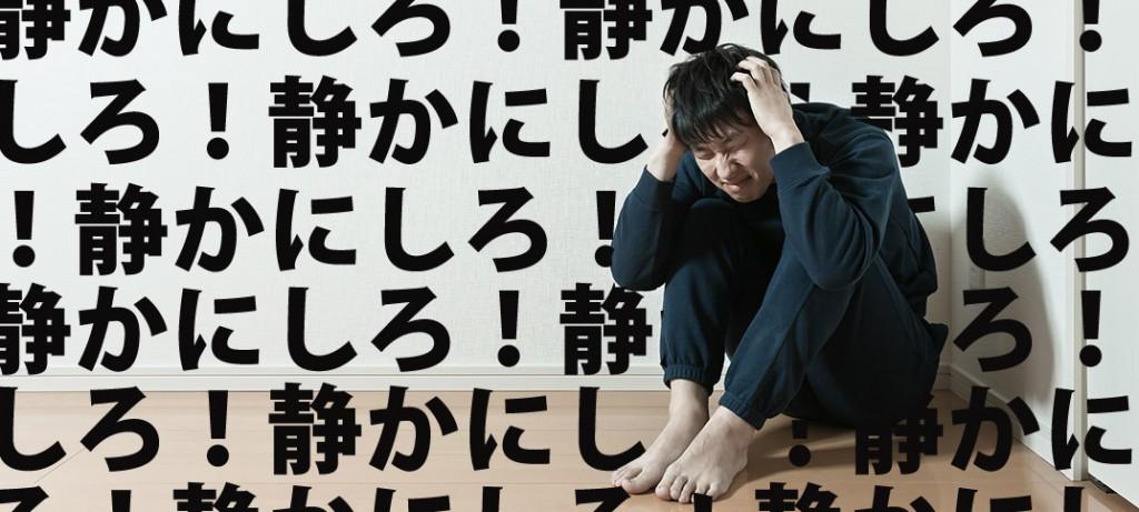 子供の声、騒音規制対象から排除する動き。東京都が都民から意見募集(1/13〆)。