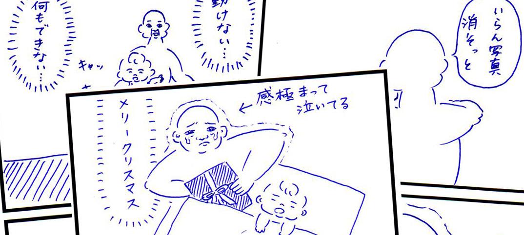 年間150本ツイート!男性漫画家あおむらひろゆき氏の育児四コママンガが、パパ視点でめっちゃ面白い!