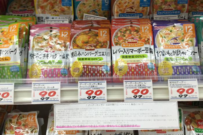 150122_shibuya_yakkyoku_rinyushoku