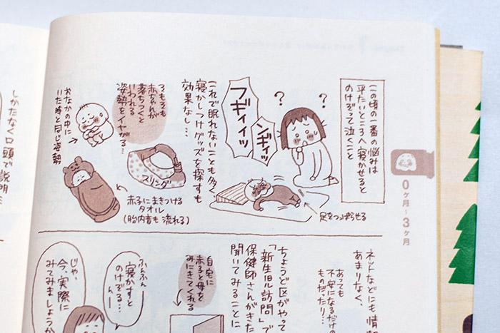 150122_tokyo_hiyokko_takahashi_miki_2