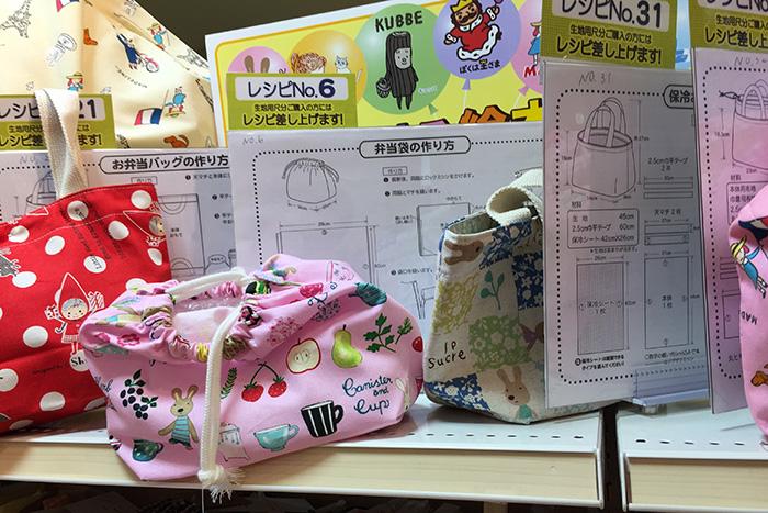 ユザワヤが無料配布している、保育園・幼稚園グッズの作り方解説用紙