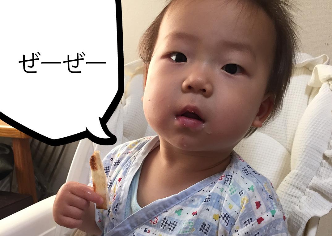 保育園から発熱で呼び出し! 翌日、はじめての病児保育へ。