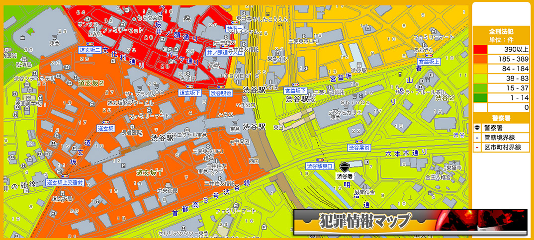 あなたの引越先は大丈夫?地域の危険度レベルを確認! 警視庁がつくる「犯罪情報マップ」「交通事故発生マップ」。