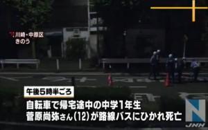 画像参照元:TBS News