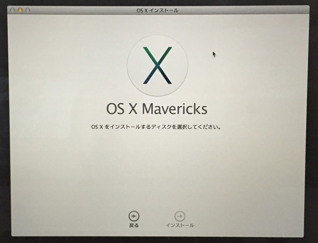 OSを新規イントールしようと思っても、インストールするディスクが表示されません。