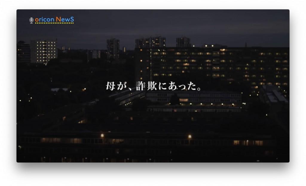151215_seifukouhou_oreoresagi_7