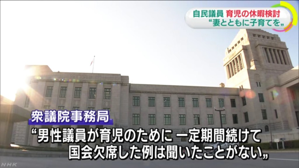 画像参照元:NHK NEWS WEB