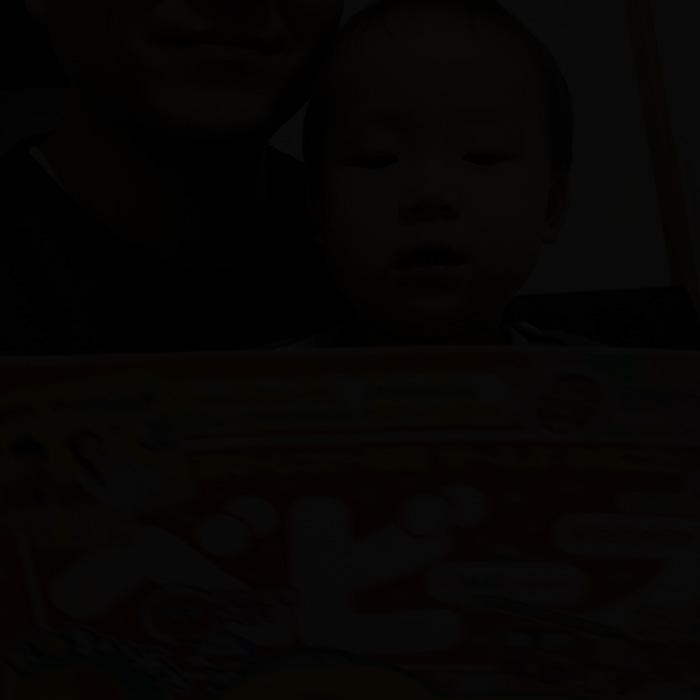 150114_sotsunyu_hajimete_papa_nekashitsuke_15_4