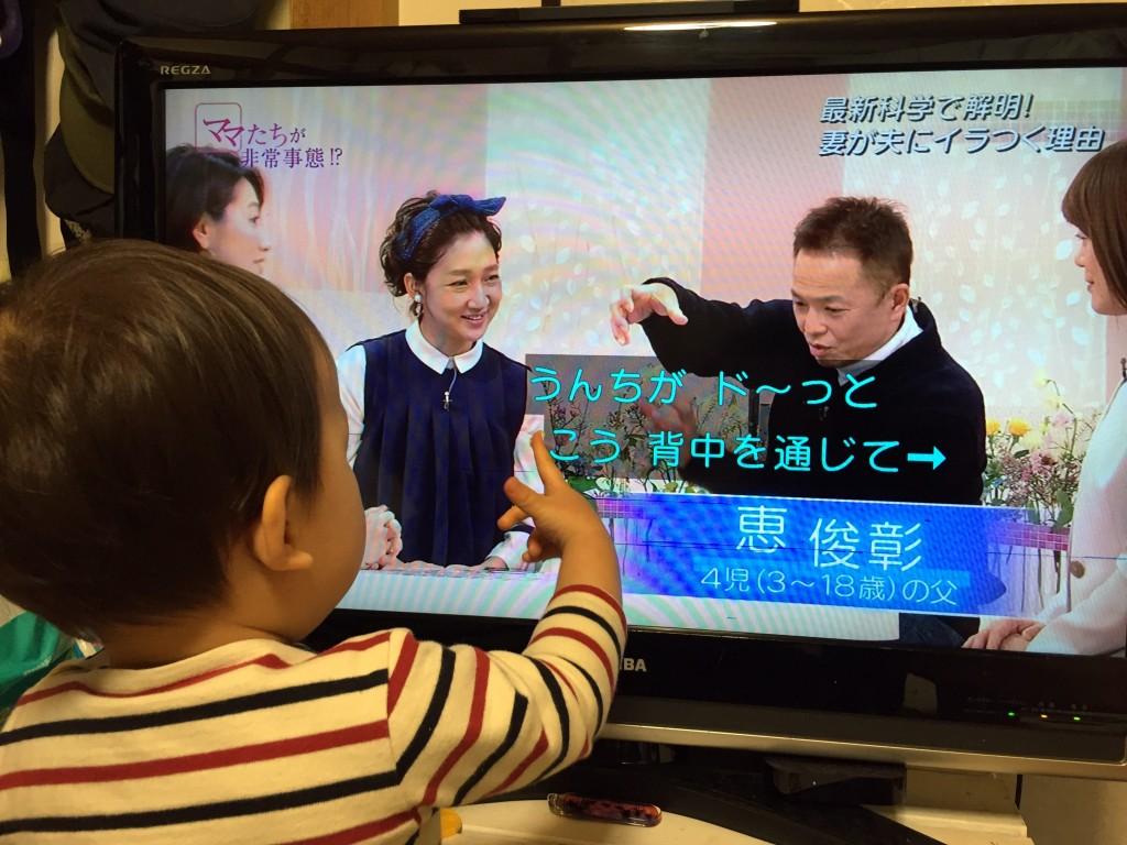 NHKスペシャル ママたちが非常事態