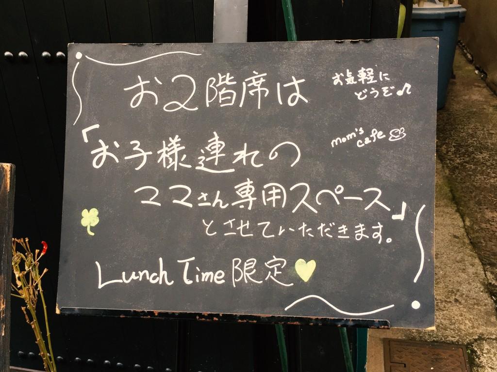 160213_kaemon_kozure_gakugeidaigaku_2