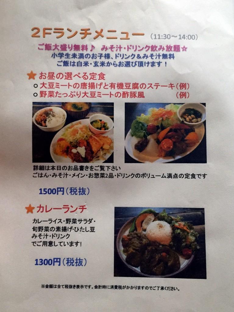 160213_kaemon_kozure_gakugeidaigaku_5