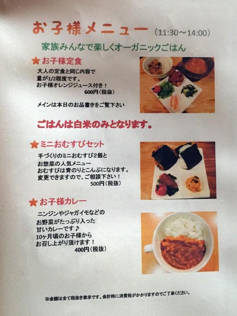 160213_kaemon_kozure_gakugeidaigaku_6