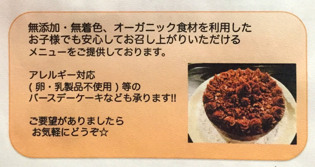 160213_kaemon_kozure_gakugeidaigaku_9