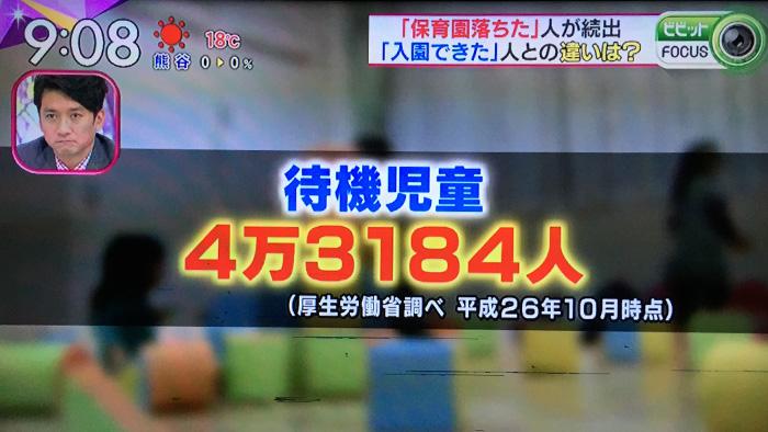 160317_tbs_vivid_hokatsu_keitaro_kitano_1