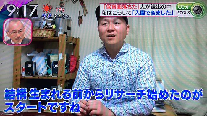 160317_tbs_vivid_hokatsu_keitaro_kitano_13