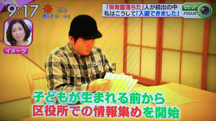 160317_tbs_vivid_hokatsu_keitaro_kitano_14