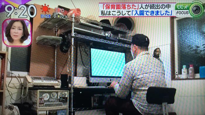 160317_tbs_vivid_hokatsu_keitaro_kitano_21