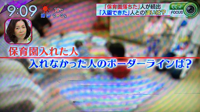 160317_tbs_vivid_hokatsu_keitaro_kitano_3