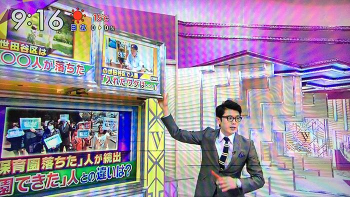 160317_tbs_vivid_hokatsu_keitaro_kitano_7