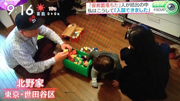 160317_tbs_vivid_hokatsu_keitaro_kitano_8