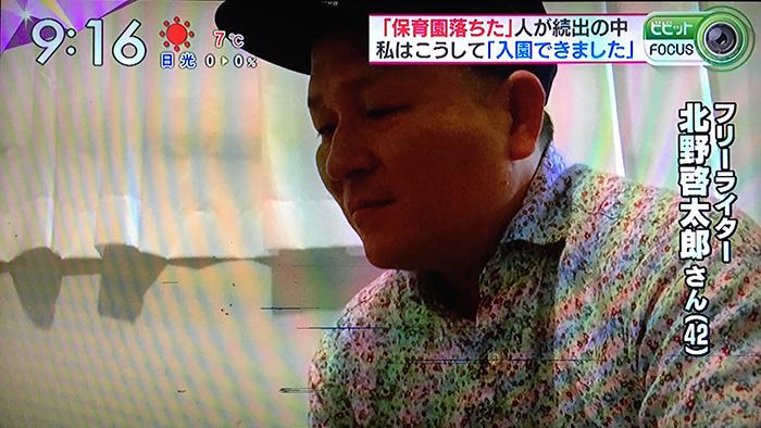 160317_tbs_vivid_hokatsu_keitaro_kitano_9