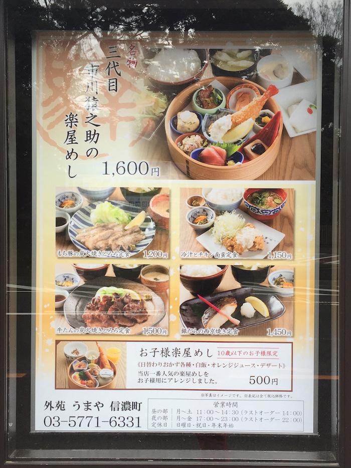 160321_1sai_nikonikopark_tokyo_meijijingu_3