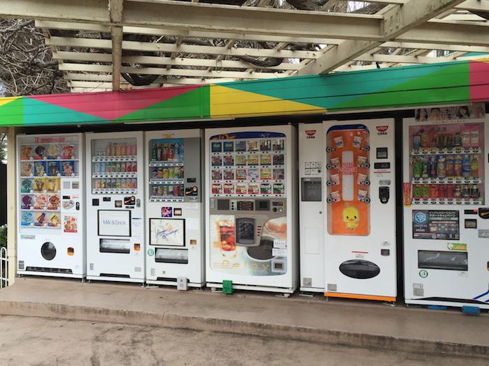 にこにこパークに並ぶ自動販売機