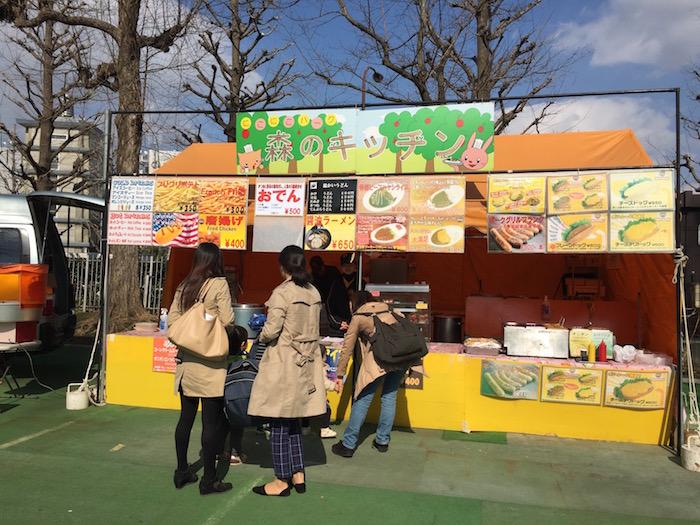 160321_1sai_nikonikopark_tokyo_meijijingu_33