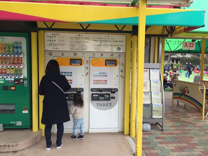 160321_1sai_nikonikopark_tokyo_meijijingu_8