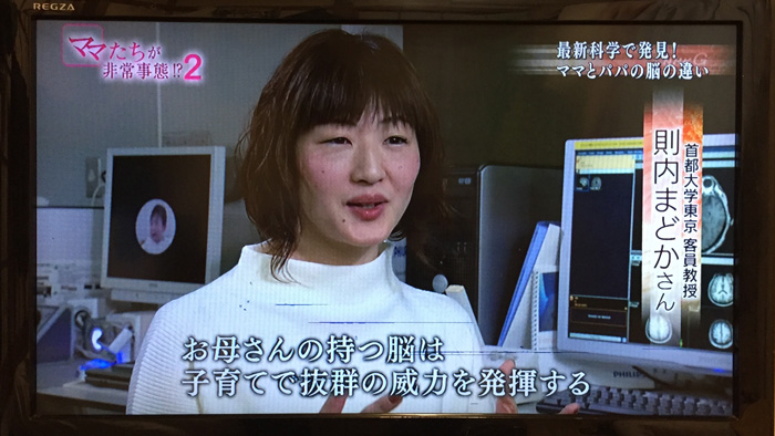 160329_hahaoya_chichioya_nou_chigai_ikuji