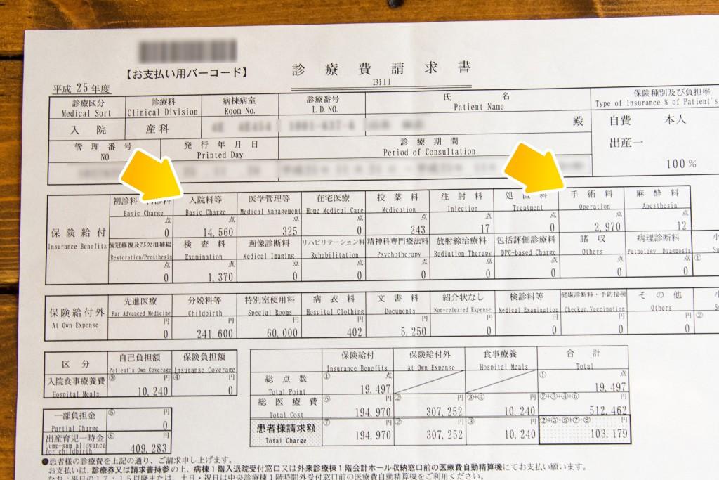 1604_yamamoto_hiroki_hokenman_5