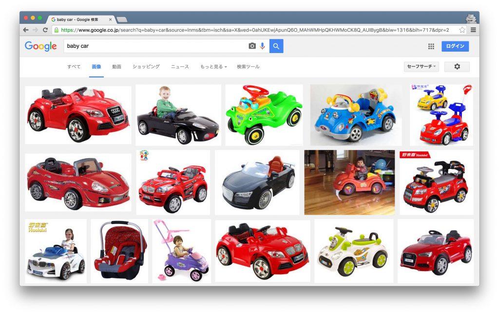 GoogleでBaby Carを画像検索