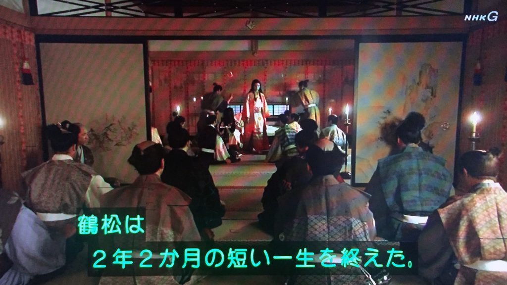 NHK大河ドラマ「真田丸」 豊臣鶴松死去