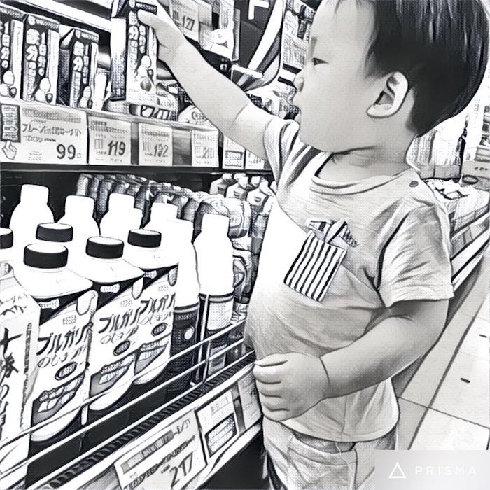 スーパーで物色する息子。