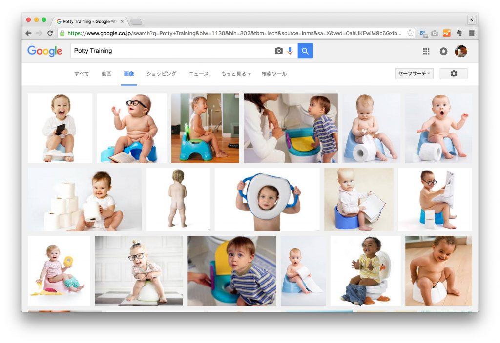 Potty Trainingで、Google画像検索