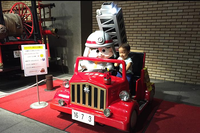 子供が乗れる小さな消防車(消防博物館 東京消防庁)