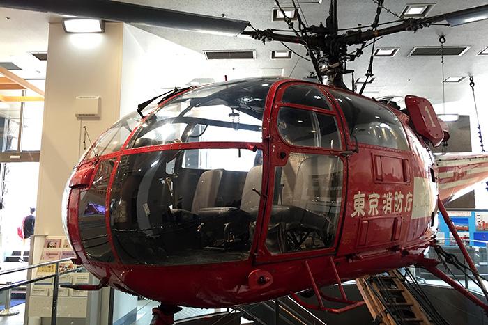 赤いペリコプター(消防博物館 東京消防庁)